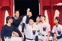 Damn Yankees - Bishop Ireton High School - Alexandria, Virginia - March 18, 2017